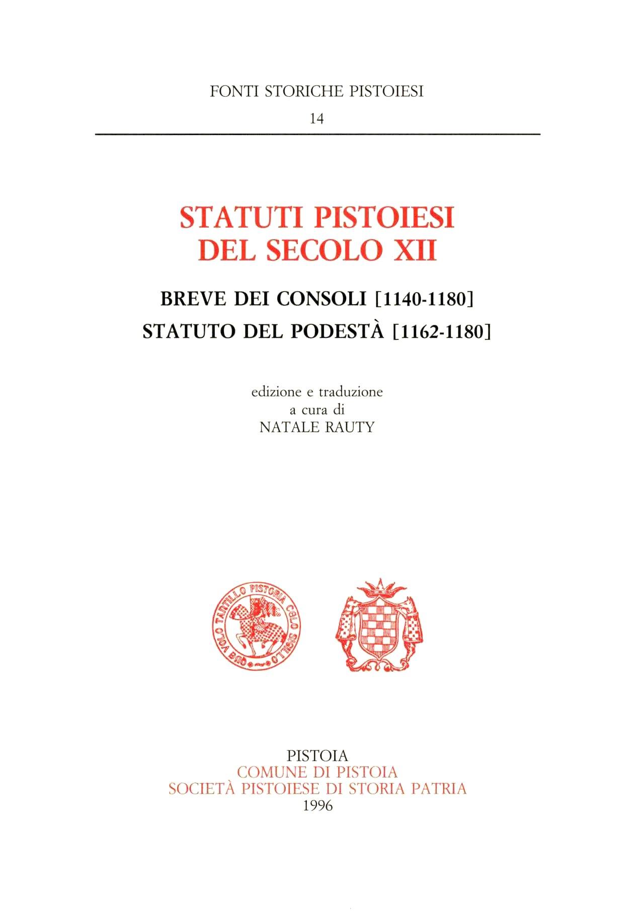 statuti pistoiesi del sec.XII 0001.jpg